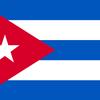 【WBC2017】キューバ代表の出場選手を紹介する。