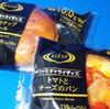 ファミマでライザップ。新作「チョコチップロール」「トマトとチーズのパン」を食べてみた