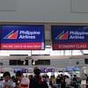【フィリピン航空PR425】でマニラへ!面白い入札制度でビジネスクラスに!
