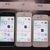 歴代iPhoneが勢揃い、全10機種の速度比較動画