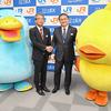 349:ヒヨコ&イコちゃんで記者会見!スマートEXの宣伝なら任せろ