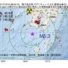 2017年10月15日 08時34分 種子島近海でM5.3の地震