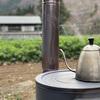 【山梨県大月市】山間の静かな田舎町で豊かな自然と甲州ワインを堪能!!〜移住した友人を尋ねて〜