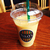 タリーズコーヒーのカスタマイズ|裏メニュー・無料でできるものなどを徹底紹介!