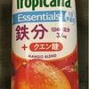 美味しスイング  トロピカーナ、鉄分、クエン酸