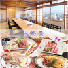 【オススメ5店】高崎(群馬)にある会席料理が人気のお店