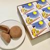 『三全』萩の調。萩の月の姉妹品、チョコレート味が久しぶりに登場しました。