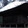 千葉 印西の茅葺屋根の宝珠院観音堂へ行ってみた