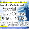 【新着WS】arcotte International Intensive course
