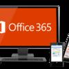 Office365を勉強する