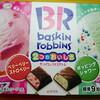 【菓子】サーティワンアイスクリームがチョコになった!