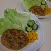 【おうちコープの冷凍食品】緑黄色野菜とおからのハンバーグ。チンでもフライパンでも。我が家の時短常備食