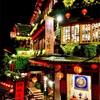 台湾生活日記(1) (2020年8月7日)人気観光地、九份はいま