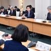 「中南米日系社会との連携に関する有識者懇談会」の提言、「協力」から「連携」関係へ