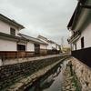 国道210号線沿いの白壁通り筑後吉井の町並み