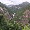 屋久島旅行4:千尋の滝