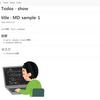 Vue.js + express + mongoDB todoアプリの作成、ejsテンプレート版 #Vue.js #javascript #node.js #mongoDB