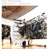 草薙奈津子『美術館へ行こう』を読んで、併せて三瀬夏之介展を見る