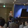 【ピアノフェスタ福岡2018】島村楽器ピアノインストラクターによるリレーコンサート2018 7/8 15時の部