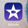 【iPadで授業動画】Apple純正アプリで楽々動画編集!iMovieを使った動画編集が簡単だった!【初心者向け】
