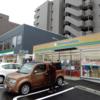 TOPICS:ファミリーマートのコインランドリー、同日3店舗など2019年2月に5店舗OPEN