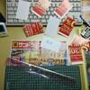 古紙の再利用。メモカード作成で精神統一。
