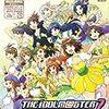 アイドルマスター2 PS3版発表〜G4UやアニメBDを同梱した特別版も