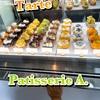 「Patisserie A.(パティスリー A.)」タルトが美味い