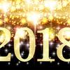 2018年もよろしくお願い致します。