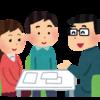 FP(ファイナンシャルプランナー)による家計診断・ライフプラン相談を受けてきました。