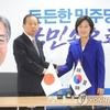 二階幹事長の面子を潰した韓国与党代表