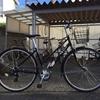 【UBER EATS】東京エリア #day 8 <アメリカ横断に使う自転車>