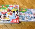 【LEGO】ディズニープリンセスやらデュプロやら購入した。