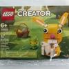 このうさぎ、頭が回るよ。レゴ:LEGO 30550 レビュー