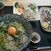 みのり家 姫路市 海鮮料理 天晴水産