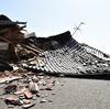 【熊本地震】6/14の最初の「前震」から2ヶ月~地震から学ぶこと~サバイバルのために「勘」を働かせること