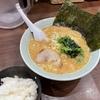 【神奈川】藤沢にある「魂心家 藤沢店」にて横浜家系ラーメンを食べる