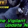 【最新アップデート】【ビルド・GOD編】The Vigilant Update Notes