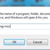 Windows + iOS開発で必要な証明書・プロビジョニングファイルを削除する方法