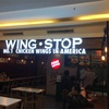 WING・STOP シティウォーク店に行ってみた。チキンウィングを勘違いしてた(苦笑)