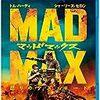 『マッドマックス 怒りのデスロード』内容うんぬんじゃなく映像観るだけで興奮する作品です!!