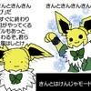 金ロー名探偵&赤いイナズマ召喚!