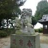 中島町年神社の狛犬