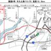 茨城県 国道6号 牛久土浦バイパス(牛久市遠山町~城中町)の開通見込み時期を発表