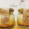 一度食べたら虜に♡プリン専門店vúke(ブーケ)さんのなめらかプリン。