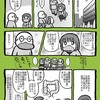 禁74 手術当日〜父の癌闘病話5