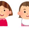 はじめてのワンオペ2人育児の日々