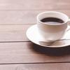 【2018.9.7】水のようにコーヒーを飲む毎日・ちょっと一息