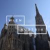 ウィーンのシンボル、シュテファン大聖堂