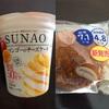SUNAOのマンゴーのチーズケーキアイス!!糖質50%オフ!